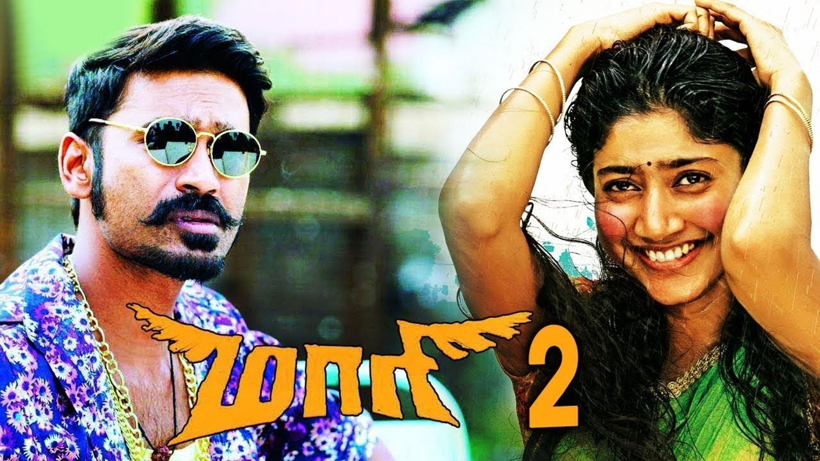 Maari 2 11th Day Box Office Collection