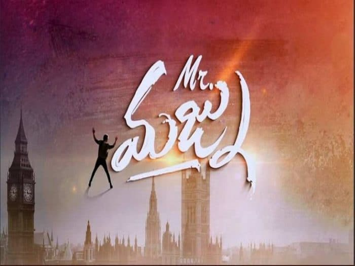 Mr Majnu 2nd Day Box Office Collection