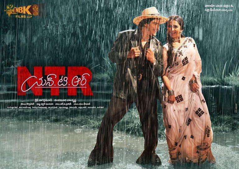 NTR-Kathanayakudu-Full-Movie-Download