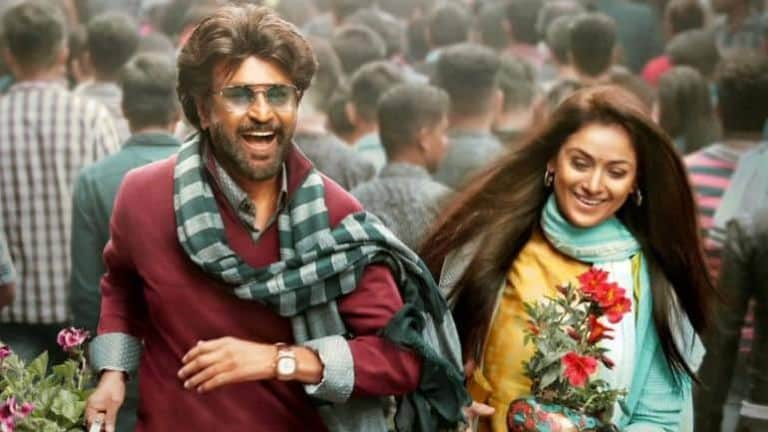 Petta 3rd Day Box Office Collection